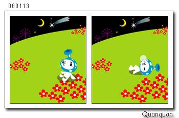[20060113]03.jpg